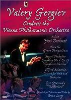 Valery Gergieve Conducts the Vienna Philharmonic [DVD]