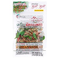 Thai Pad Kapao Dry Set