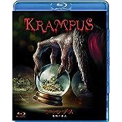 クランプス 魔物の儀式 [Blu-ray]