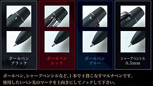 『セーラー万年筆 多機能ペン 3色+シャープ プロフェッショナルギア インペリアルブラック4 16-0539-220』の1枚目の画像