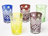 KAMAY切子ガラス 色被せ 色変り グラス5客セット