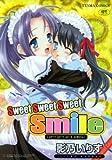 Sweet Sweet Sweet Smile / 影乃 いりす のシリーズ情報を見る