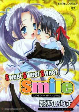 [影乃いりす] Sweet Sweet Sweet Smile
