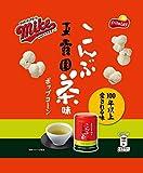 フリトレー マイクポップコーン 玉露園こんぶ茶味 40g ×12袋