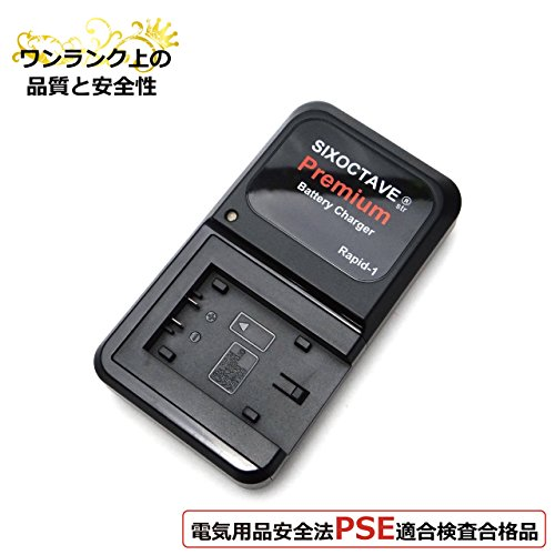 DC106』 パナソニック Panasonic HC-V850M HC-V750M HC-V720M HC-V700M HC-V620M HC-V600M HC-V550M HC-V520M HC-V300M HC-V230M HC-V210M HC-V100M 対応 充電器 / ビデオ カメラ 用 バッテリー チャージャー