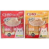 【セット買い】チャオ (CIAO) 猫用おやつ ちゅ~る まぐろ 海鮮ミックス味 14g×45本入 & (CIAO) 猫用おやつ ちゅ~る まぐろ ほたてミックス味 14g×45本入