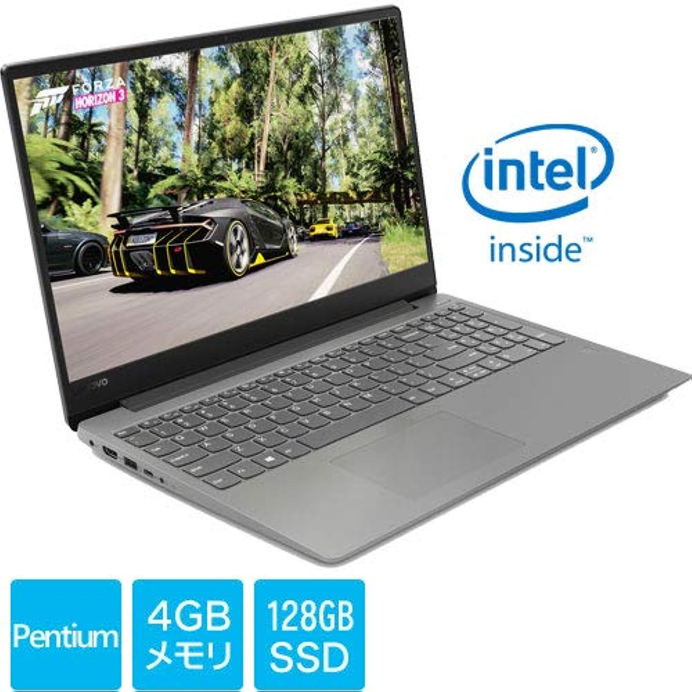 罰する心からするだろうLenovo(レノボ) 15.6型ノートパソコン Lenovo ideapad 330S プラチナグレー[Pentium/メモリ 4GB/SSD 128GB]※web限定品 81F500JWJP