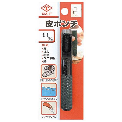 国産 No.111 皮ポンチ (ブリスターパック) 11mm ビニール ゴム うす板 松茸木 穴あけ 円板制作 高芝ギムネ 三富D