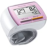 パナソニック 手くび血圧計 ライトピンク EW-BW13-M