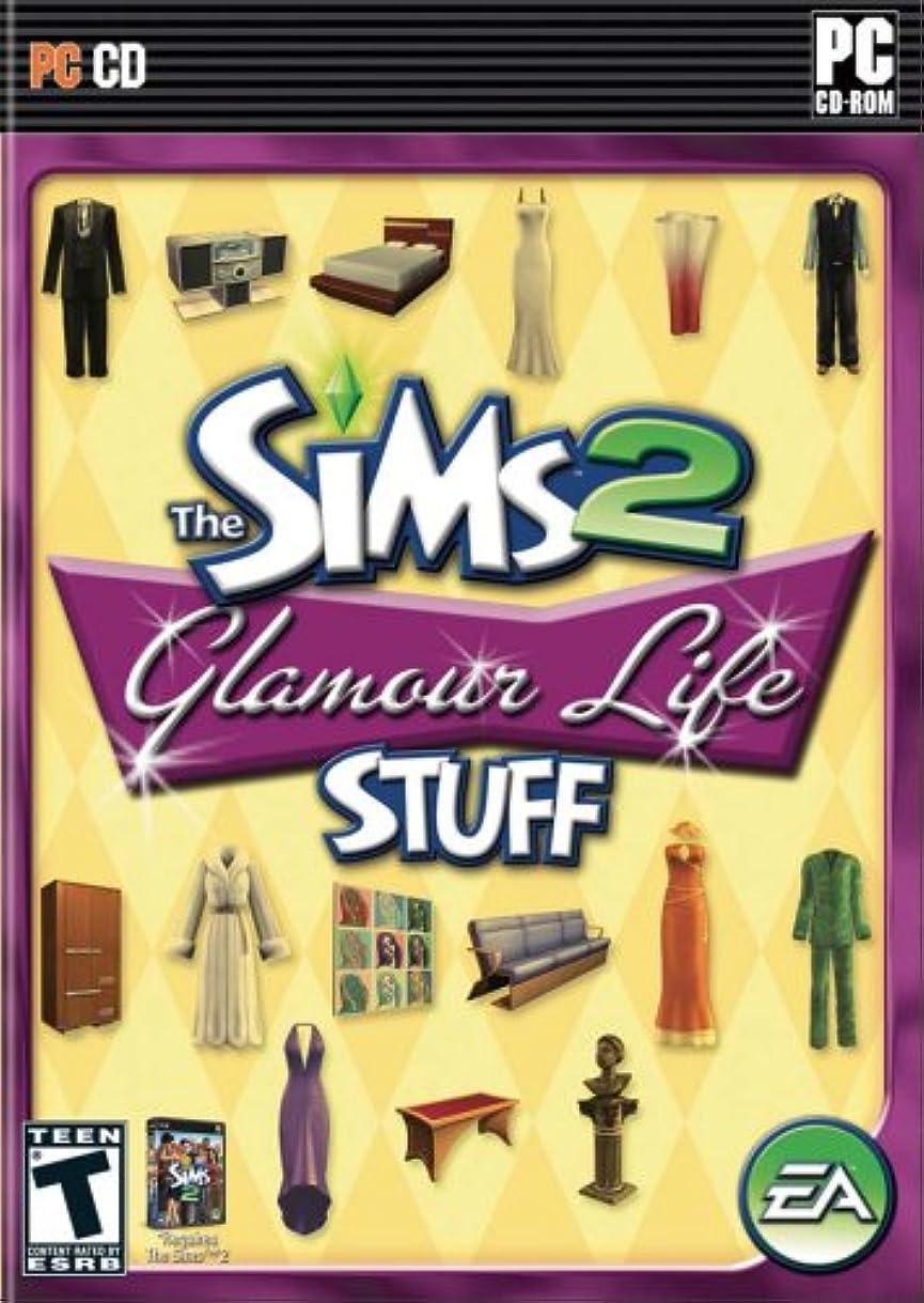 崖リンケージタップThe Sims 2 Glamour Life Stuff (輸入版)