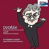 ドヴォルザーク:交響曲第9番「新世界より」、リスト:交響詩「前奏曲」