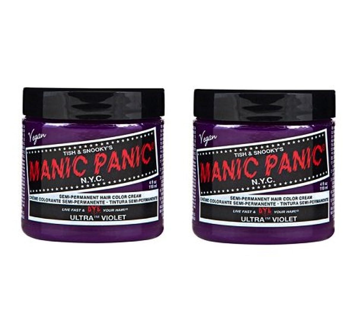 道路を作るプロセスである厚い【2個セット】MANIC PANIC マニックパニック Ultra Violet ウルトラヴァイオレット 118ml