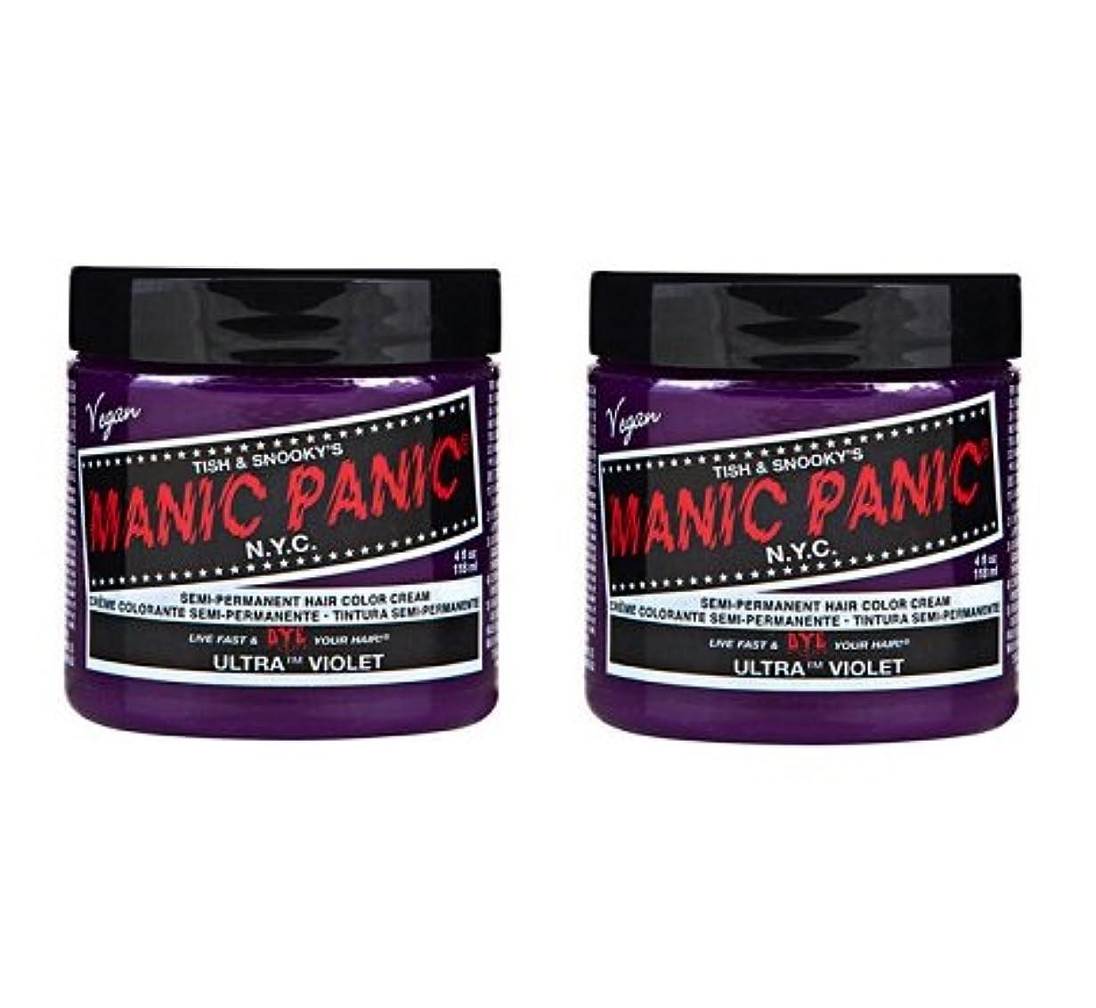 ステップタウポ湖ベイビー【2個セット】MANIC PANIC マニックパニック Ultra Violet ウルトラヴァイオレット 118ml