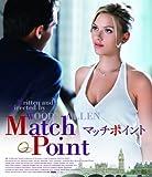 マッチポイント [Blu-ray]