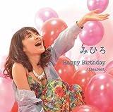 Happy Birthday/Dearest