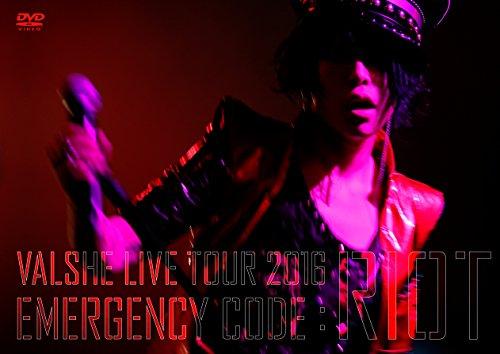 VALSHE LIVE TOUR 2016 「EMERGEN...