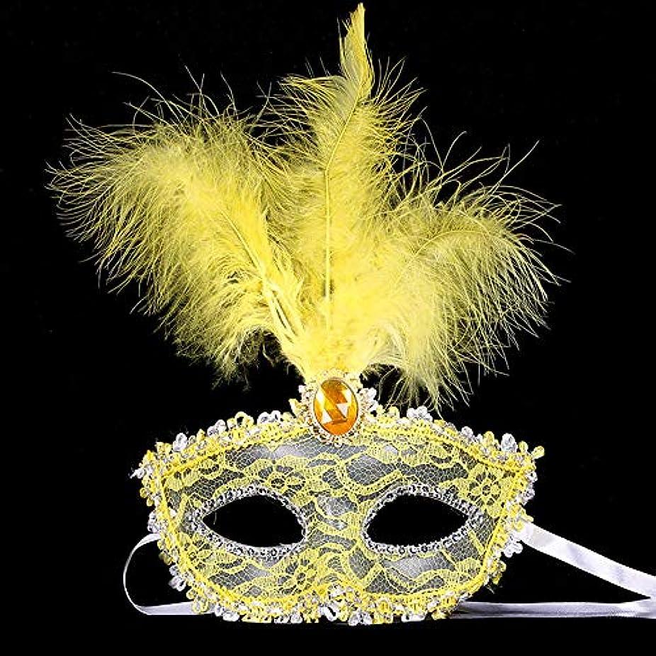 強打無駄だマイルフェザーマスク、プロムパーティーバーハロウィンクリスマスパーティーのためのフェザーレースパーティーマスカレードマスク,イエロー