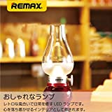 【再入荷】【TV放送終了後注文殺到中】 NHK『まちかど情報室』で紹介されました!REMAX(リマックス) Remax Aladdinランプ(アラジン) RL-E200-RD (レッド)