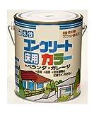ガーデン用品 DIY 着色 人気 塗装用品 コンクリート床・アスファルト用塗料 水性コンクリートカラー 2L ホワイト