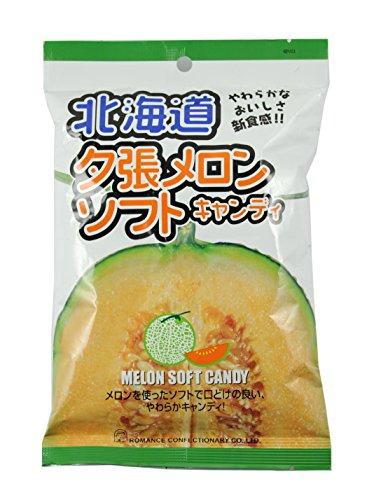 ロマンス製菓 北海道 夕張メロン ソフトキャンディー105g