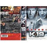 K-19【字幕版】