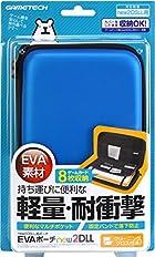 new2DSLL用セミハードポーチ『EVAポーチnew2DLL (ブルー) 』 -NEW 2DSLL-