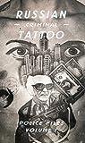 ポリス Russian Criminal Tattoo Police Files