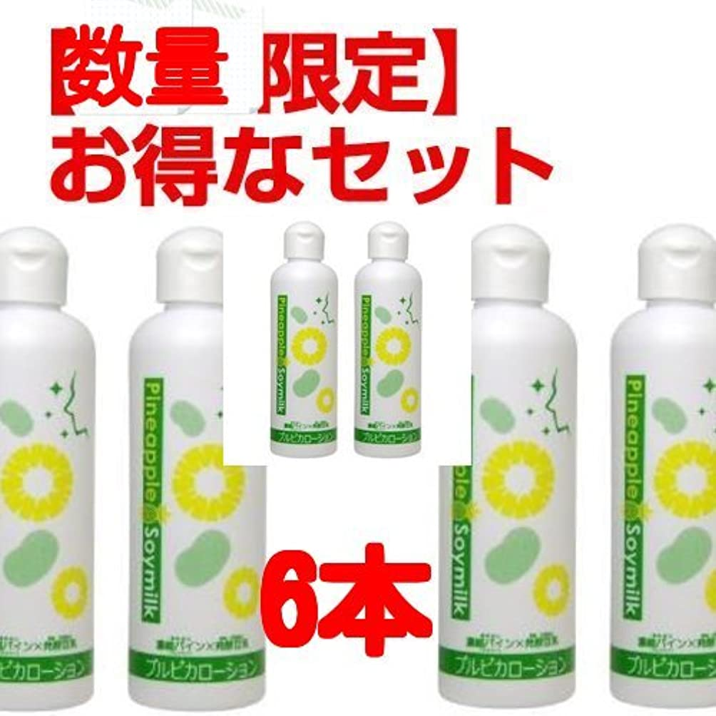 赤面二週間関税超お得ボリゥーム購入パイン豆乳ローション 6本(2本セット×3)
