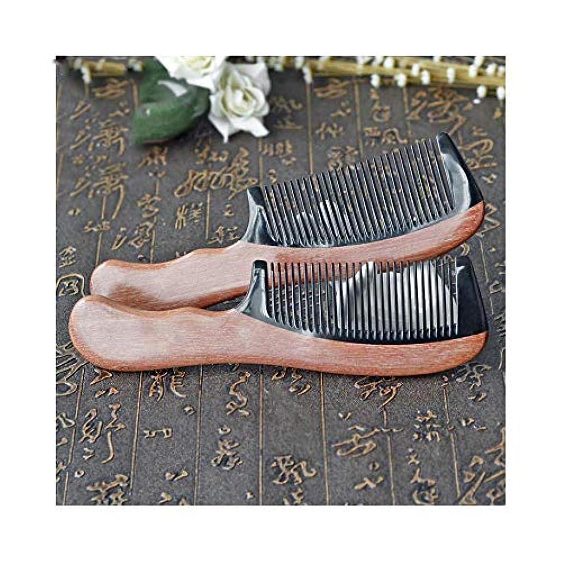 コンプリート地殻知覚Fashian木製のくし紫檀くし歯ファインバッファローホーン櫛帯電防止ヘアブラシ ヘアケア