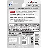 【Switch Lite対応】 CYBER ・ USB A-TypeC変換コネクター ( SWITCH 用) ブラック - Switch 画像