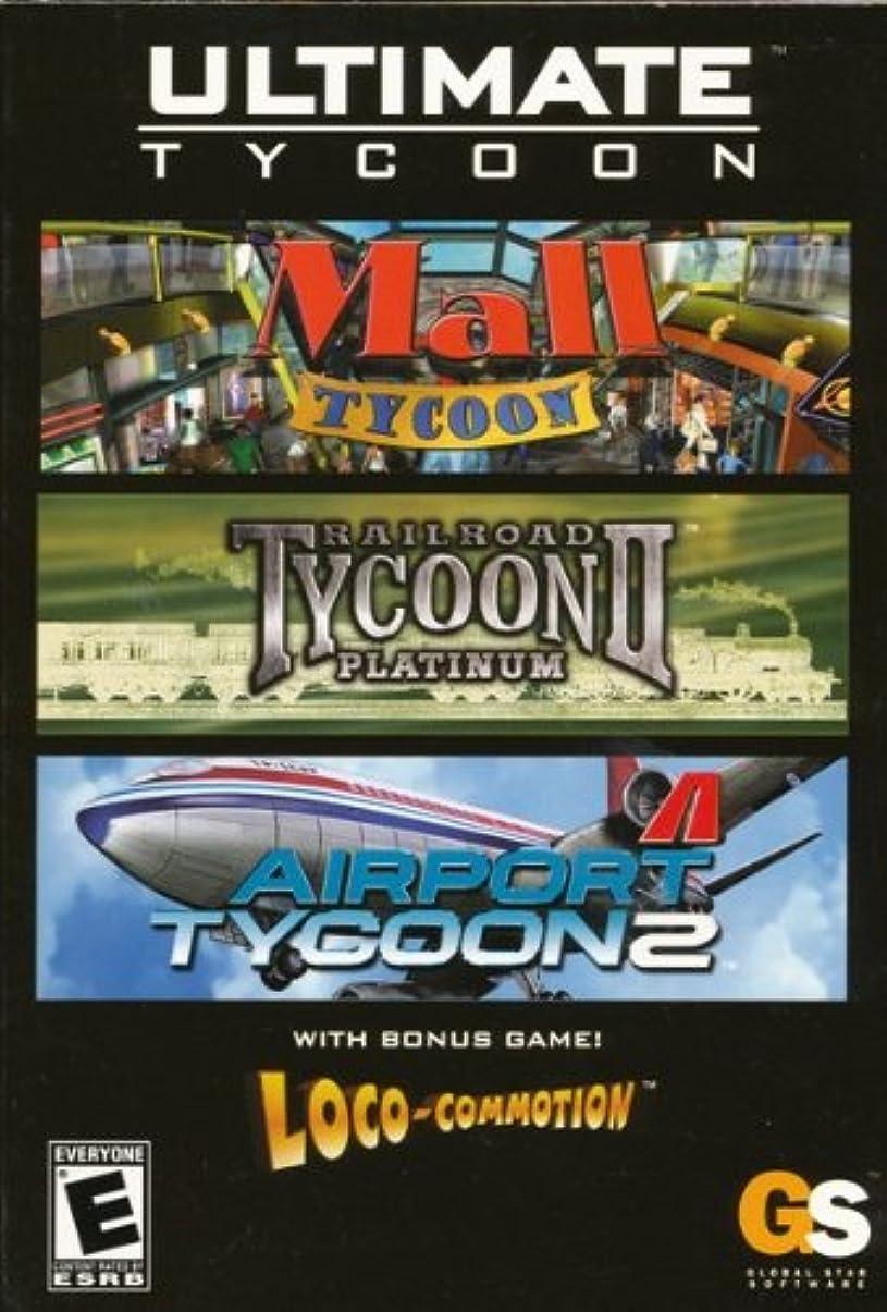 中毒補助金顔料Ultimate Tycoon Game Pack (輸入版)
