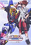 超重神グラヴィオン VOL.4 [DVD]