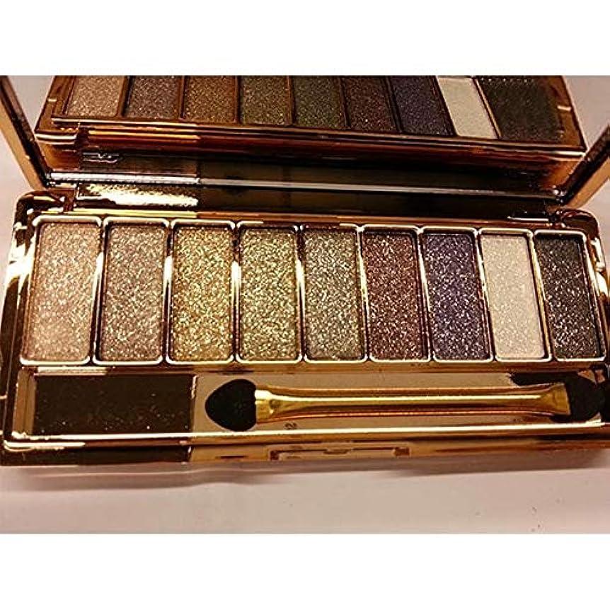 ストリップグラス補体健康と美容アイシャドウ 3 PCS 9色アイシャドウパレットグリッターマットアイシャドウパレット(LPP001229-1) 化粧 (色 : LPP001229-3)