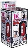 メルテック ガソリン携行缶 1L ボトルタイプ 消防法適合品 UN [亜鉛メッキ鋼板] 鋼鈑厚み:0.7mm Meltec FK-02
