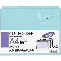 コクヨ 個別フォルダー A4 1/3カット 6冊パック 青 A4-3FS-B