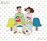 ハルノヒ【初回生産限定盤(クレヨンしんちゃん盤)】(特典なし)