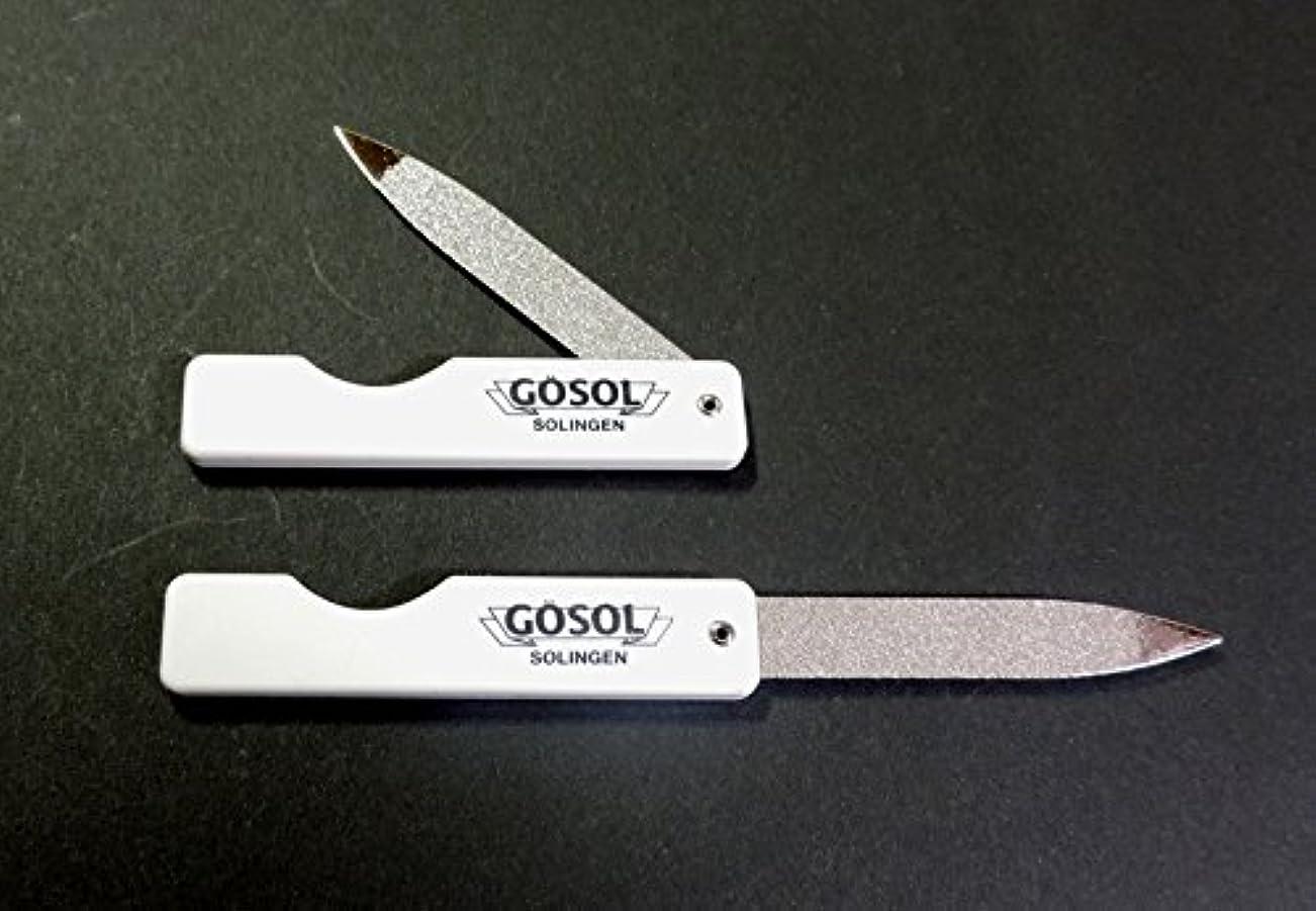 中封筒診断するゲーゾル(独) GOSOL ポケット爪ヤスリ(折込式、サファイヤ) 白柄2個組