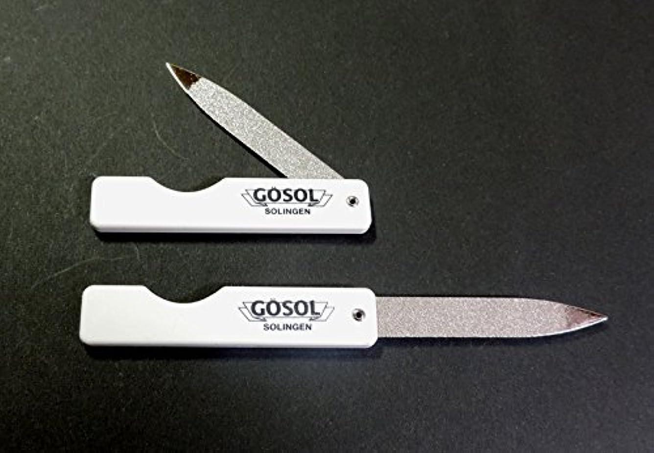格差精度ビクターゲーゾル(独) GOSOL ポケット爪ヤスリ(折込式、サファイヤ) 白柄2個組