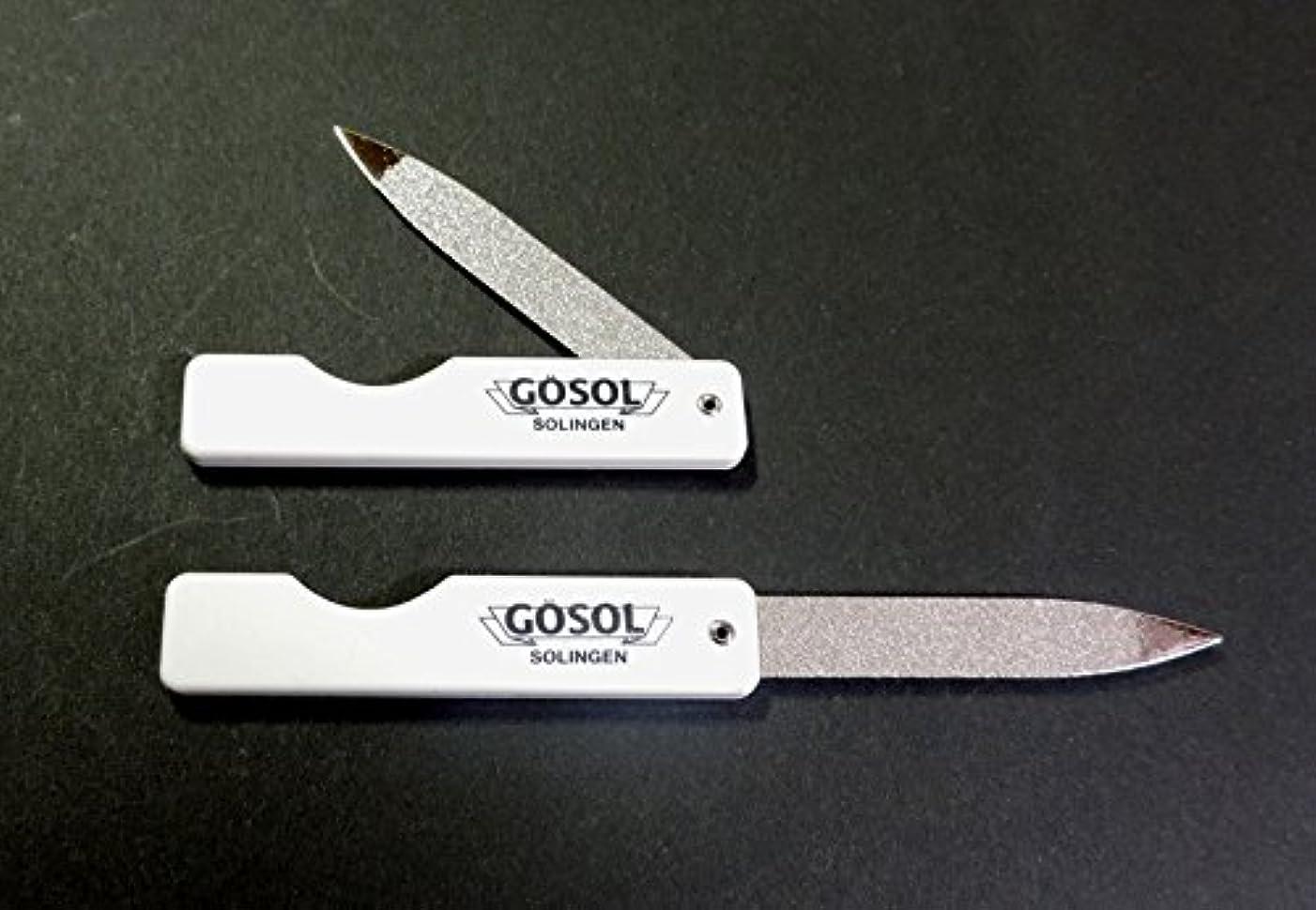 消防士呪い子供っぽいゲーゾル(独) GOSOL ポケット爪ヤスリ(折込式、サファイヤ) 白柄2個組