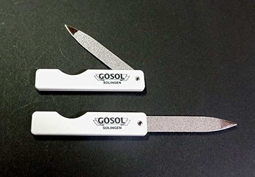 若い圧倒するメガロポリスゲーゾル(独) GOSOL ポケット爪ヤスリ(折込式、サファイヤ) 白柄2個組
