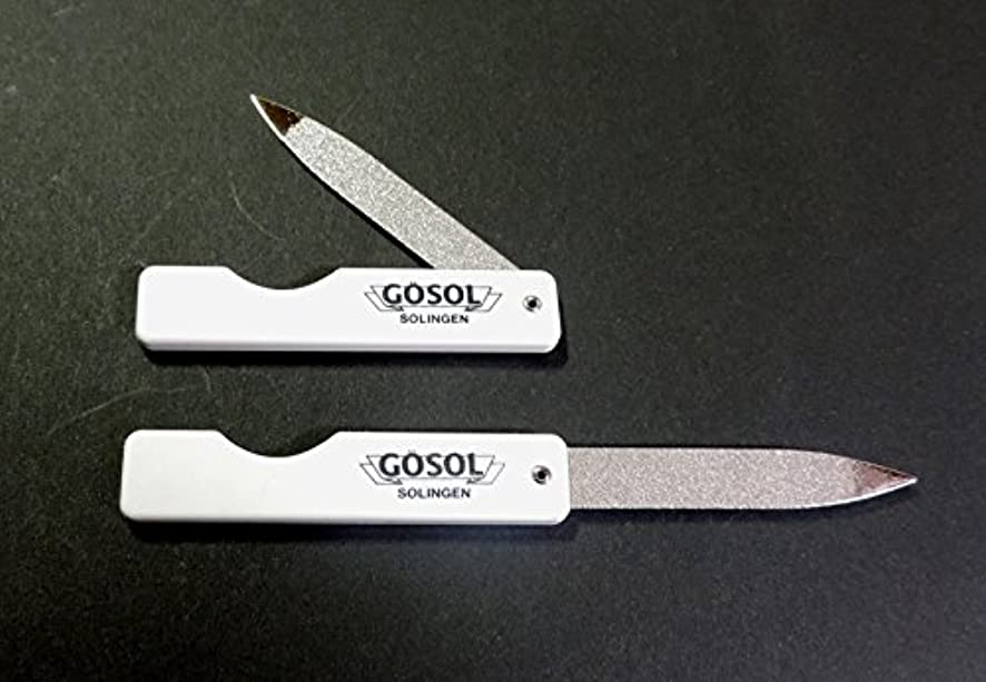 シャンパンフェミニン保存ゲーゾル(独) GOSOL ポケット爪ヤスリ(折込式、サファイヤ) 白柄2個組