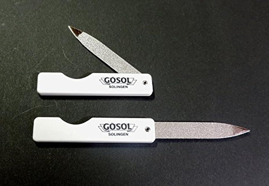 慈善センサー安定したゲーゾル(独) GOSOL ポケット爪ヤスリ(折込式、サファイヤ) 白柄2個組