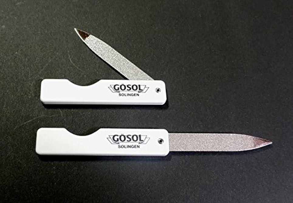 ためにエジプト人遅滞ゲーゾル(独) GOSOL ポケット爪ヤスリ(折込式、サファイヤ) 白柄2個組