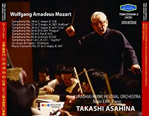 モーツァルト:交響曲第34,35,36,38,39,40,41番、ピアノ協奏曲第21番 朝比奈隆指揮倉敷音楽祭祝祭管