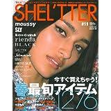 """SHEL'TTER (シェルター)11―""""買える""""ファッションマガジン (主婦の友ヒットシリーズ)"""