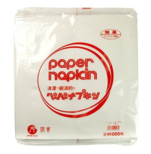 ナプキン紙 白平判 窓枠型 25.4*25.4cm(1000枚入)