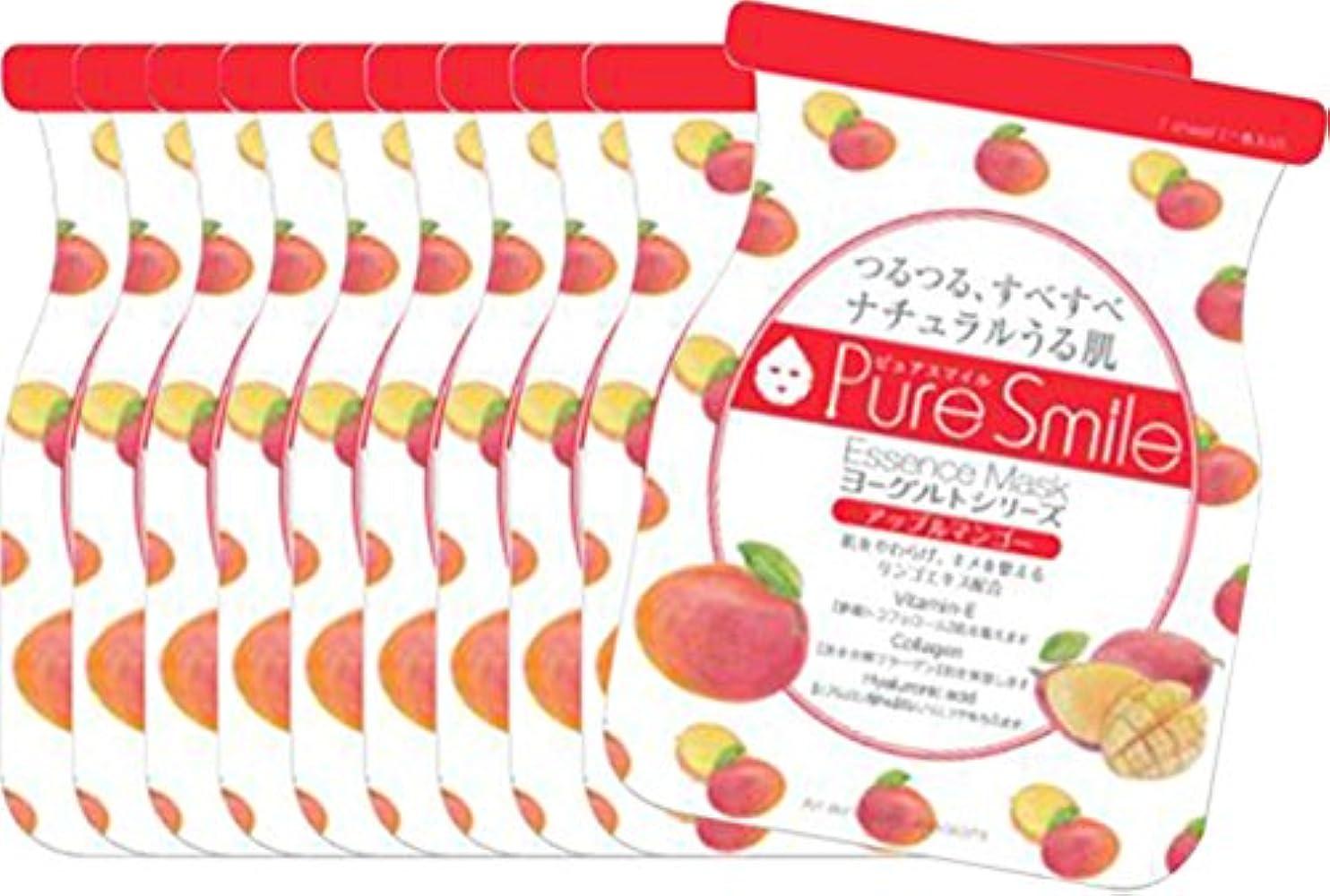 回転させる連続的舌ピュアスマイル エッセンスマスク ヨーグルトシリーズ アップルマンゴー 10枚セット