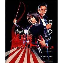 ケータイ刑事 銭形舞 DVD-BOX