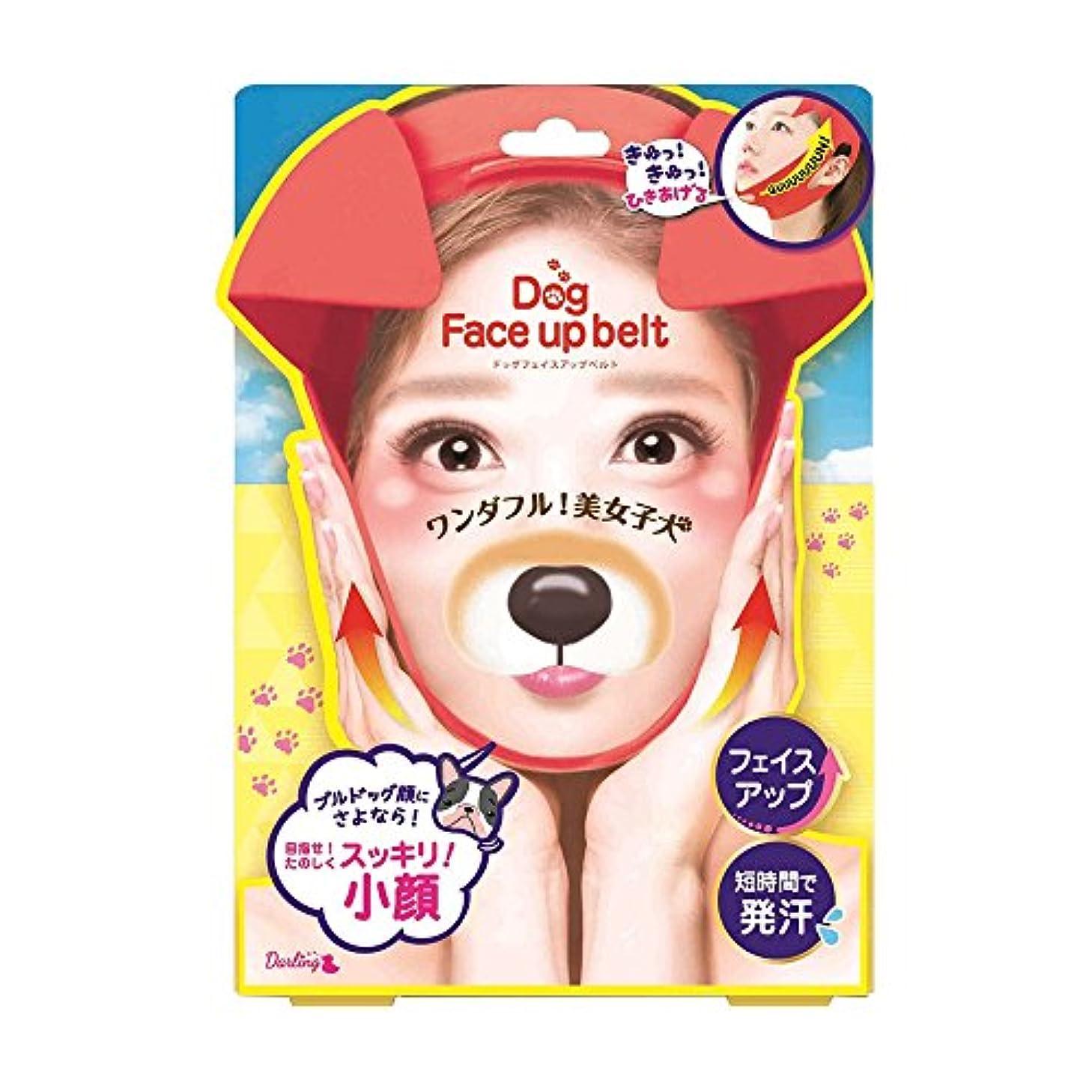 ヒュームお酢埋め込むビューティーワールド ドッグフェイスアップベルト DUB1501