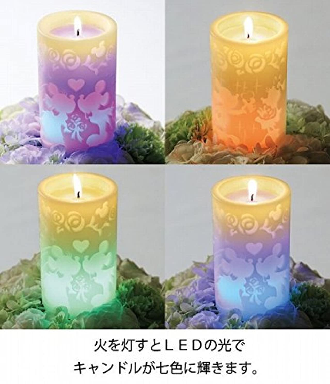 介入する冒険ミュートカメヤマキャンドル( kameyama candle ) ミッキー&ミニーLEDピラー